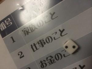 ランチ会03