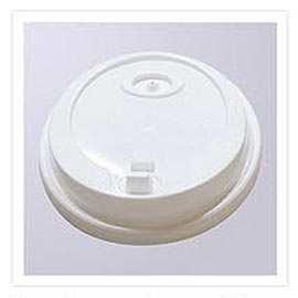 A0403_PP-Paper-Cup-Lid