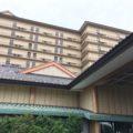 話題の竜宮城ホテル三日月に行ってきました