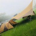 キャンプが楽しい