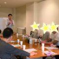 第2回 出社イップス9つの解消法セミナーを開催しました